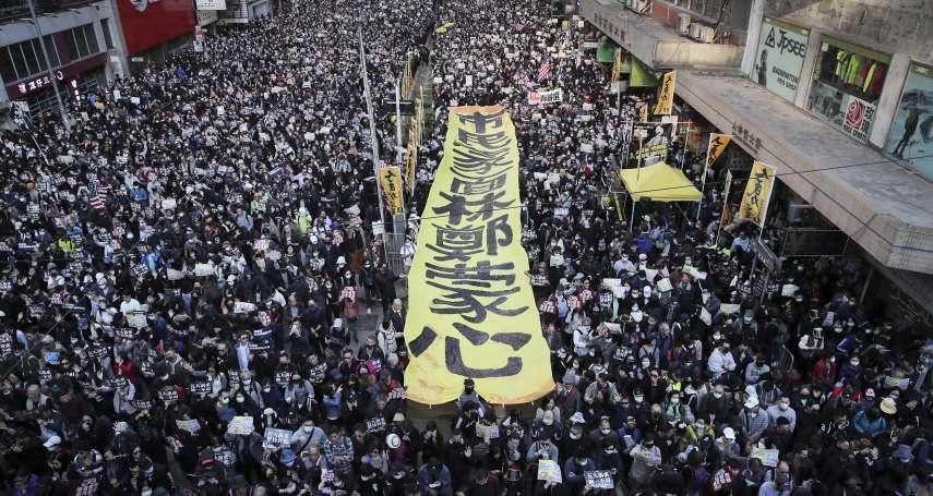 批評民進黨「用港人鮮血換選票」遭網友圍剿,浸大學生會長臉書致歉:守好台灣,就是對香港的最大援助