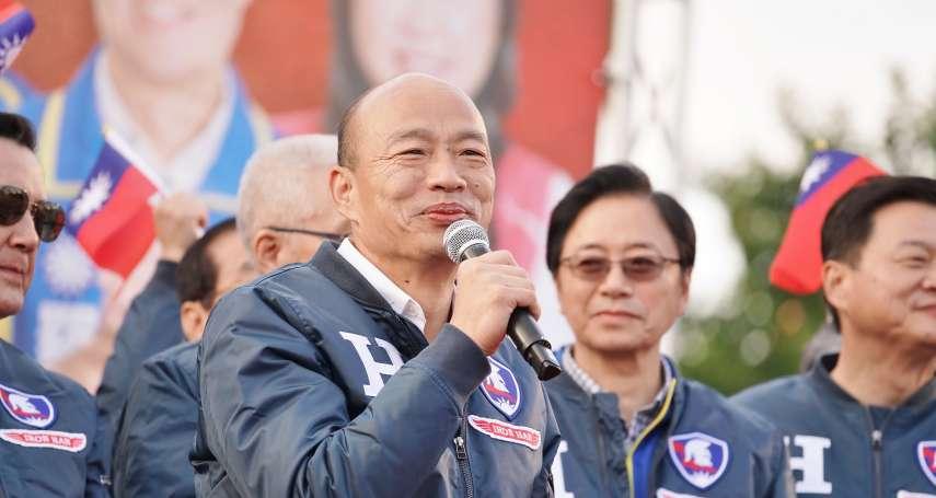 未來是「一條光明、一條黑暗」的選擇 韓國瑜籲:讓不公不義的民進黨政府下台!