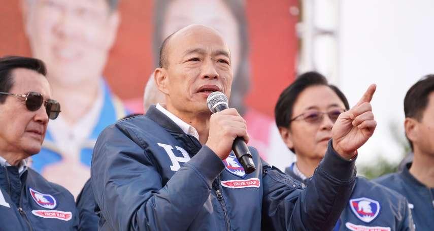 誰對不起高雄人?韓國瑜反擊:高雄給了民進黨30年,結果連平安回家的路都沒有