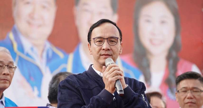韋安觀點:朱立倫救得了韓國瑜嗎?