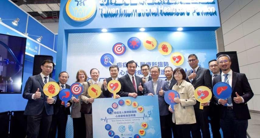 台灣國際醫療特色旗艦主題館 一窺台灣醫療享譽國際的秘密