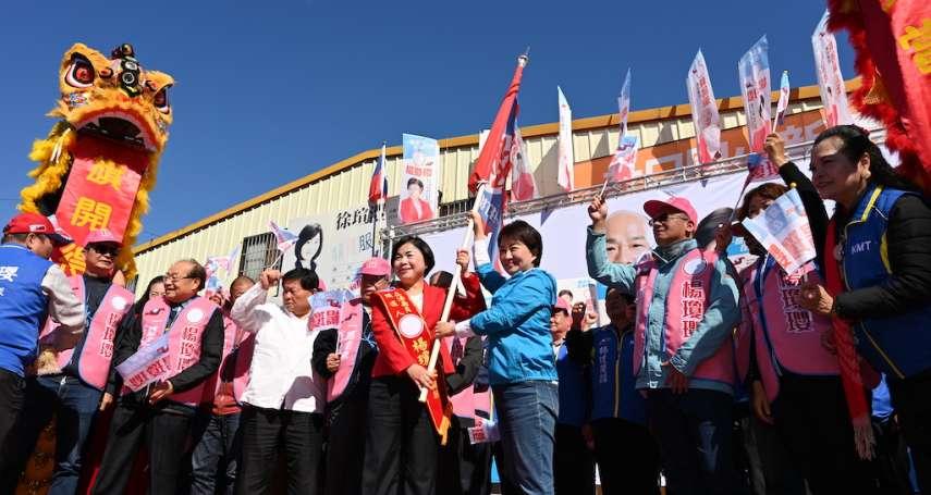 楊瓊瓔參選立委首場造勢活動 盧秀燕親自授旗推薦