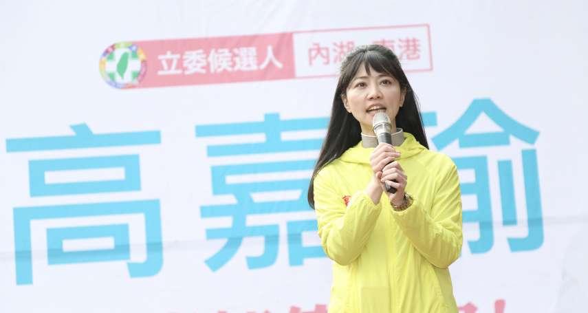 觀點投書:高嘉瑜其實選的是台北市長