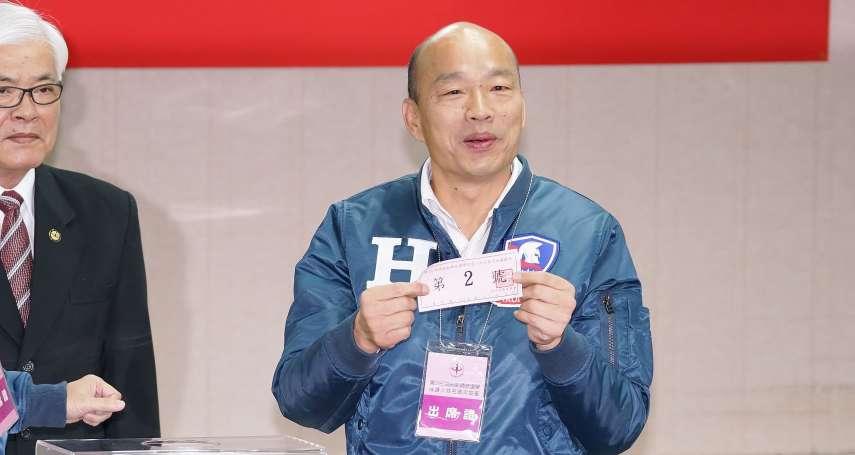 想搶嗎?韓國瑜H夾克將義賣 20件「親筆簽名」特別版,起標拍賣價5200