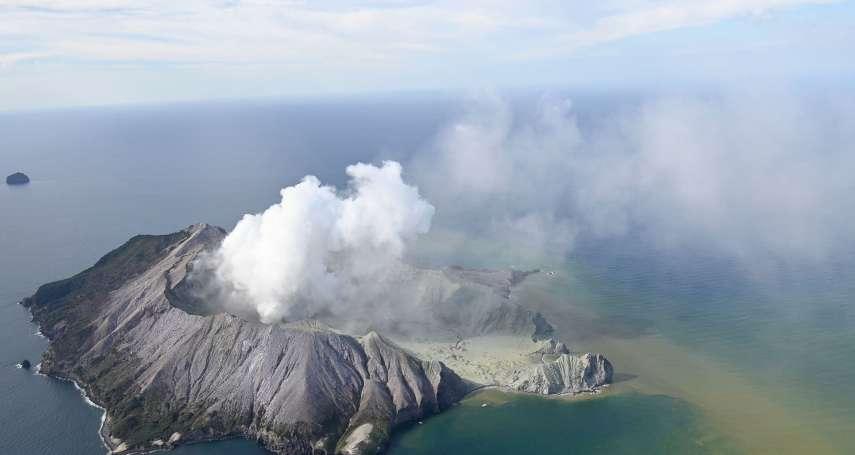 火山噴發危機》紐西蘭學者研發預警系統 盼預防「白島悲劇」重演