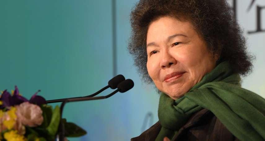 7成民眾認慶富案和她有關 陳菊:絕不容許帶風向