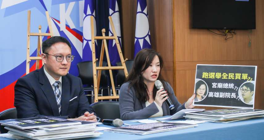 韓國瑜陣營再批蔡英文不請假 王淺秋酸陳其邁是「高雄副院長」:3成6行程在高雄