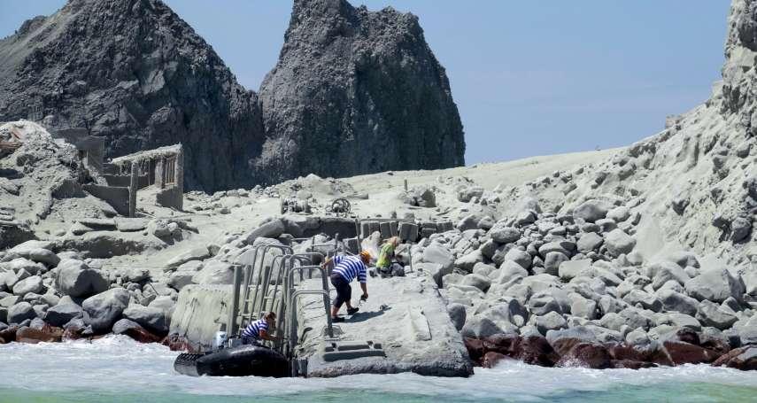 紐西蘭活火山「突襲」觀光客!至少5死8失蹤,「失蹤者恐被火山灰掩埋」