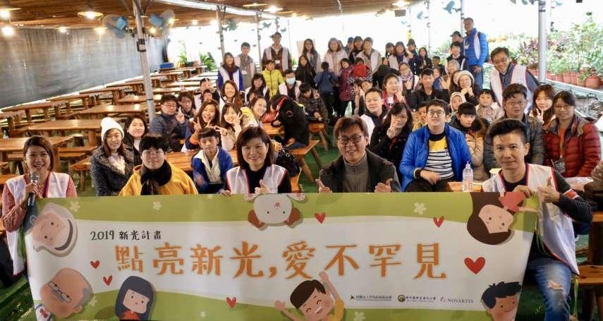 台灣諾華「點亮新光計畫」,讓偏鄉學童與罕病孩子共享生命教育課程