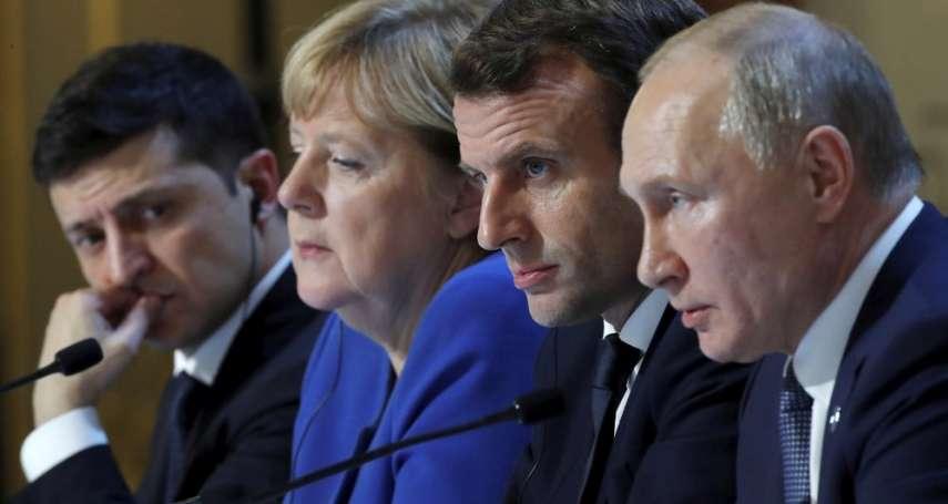 俄烏衝突》5年釀1萬4000人喪命,雙方同意年底前停火!但棘手問題未決,烏東和平之路漫漫