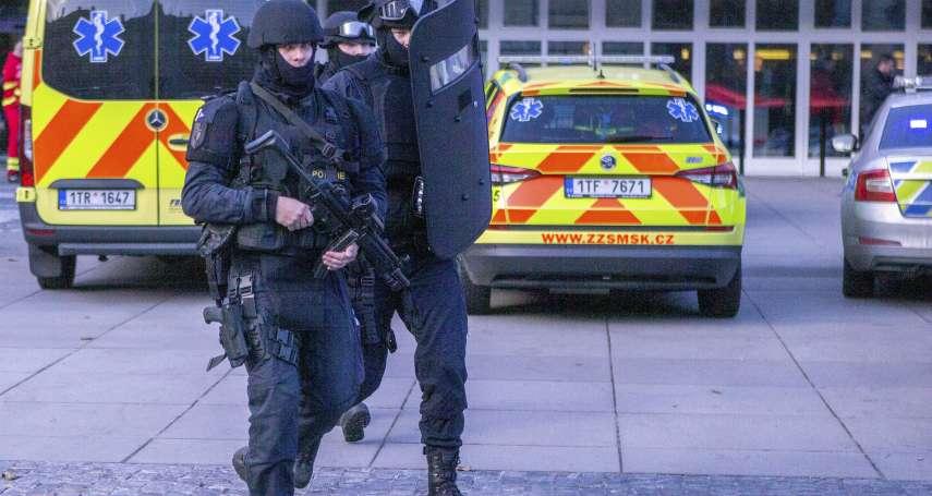 捷克驚傳醫院槍擊案!槍手血洗候診室釀6死2重傷,兇嫌飲彈自盡