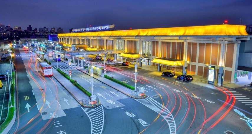 內政部預告 將劃松山、台中機場集會遊行禁制區