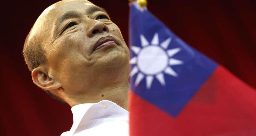 黃奎博觀點:你為什麼不信任蔡英文或韓國瑜?