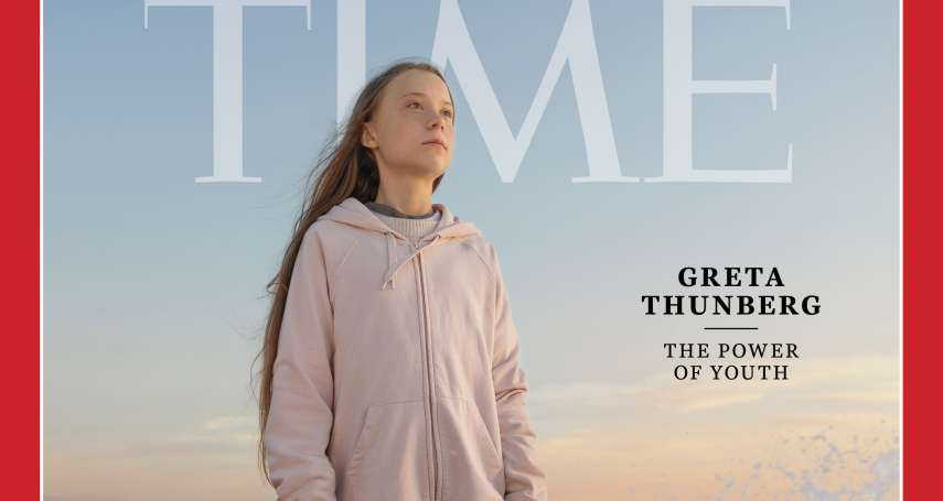 「這個星球面對著最重要的問題,而她是最有說服力的聲音!」《時代》雜誌揭曉2019年度風雲人物:瑞典少女氣候鬥士通貝里