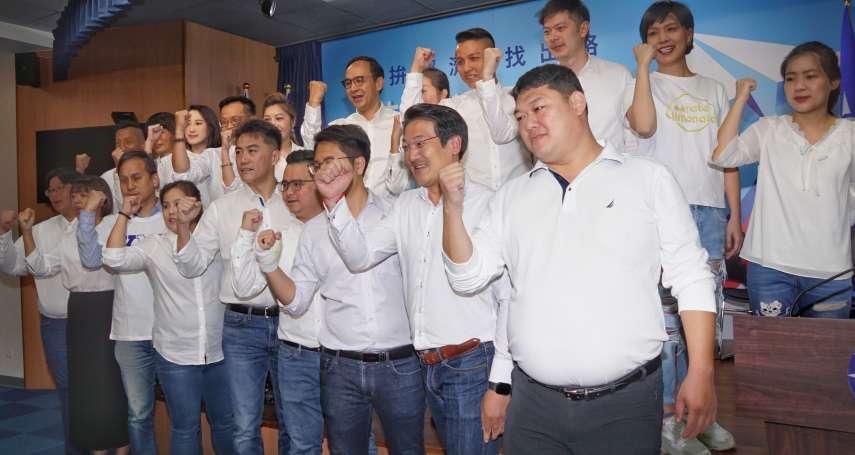 我們都是90後》做台灣的青年,做世界的青年
