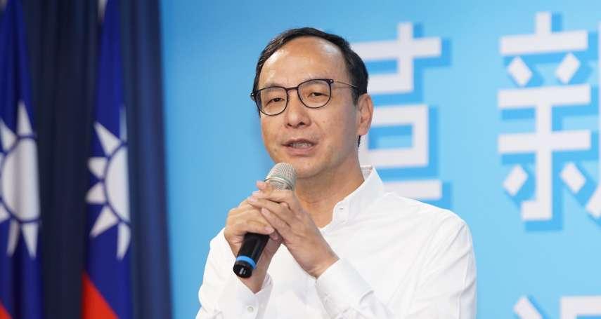 藍委闖外交部遭控故意裝傷 朱立倫:應譴責外交部「滿清大衙門」的做法