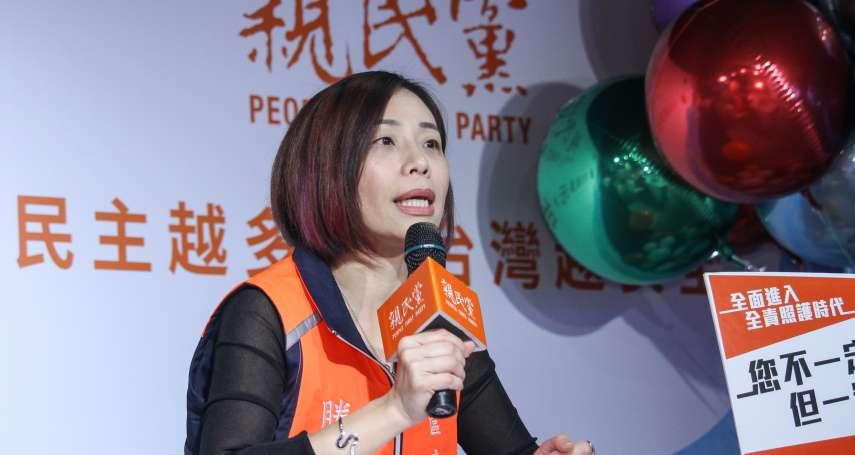 陳玉珍住院政治人物湧急診室探病 滕西華:不利感染控制