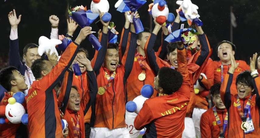 足球》韓籍教頭朴恒緒執教有成 越南男足東運會60年來首度奪金
