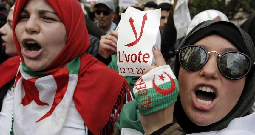 「拒絕不公選舉!」5位候選人都是前總統親信 阿爾及利亞抗爭者籲杯葛投票
