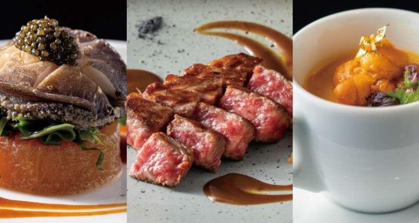 特殊節日想吃一餐高檔的?信義區十大頂級餐飲,讓你享受最頂尖的美味