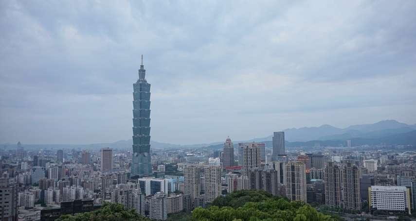 今年北台灣新成屋、預售屋推案量暴增至1兆元,北市反而大衰退!專家解析背後原因…