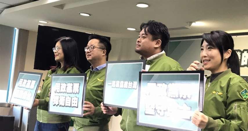 民進黨催票影片高雄版主打「台灣對不起」 「石油不能換自由」、「沒人要蓋摩天輪」劍指韓國瑜