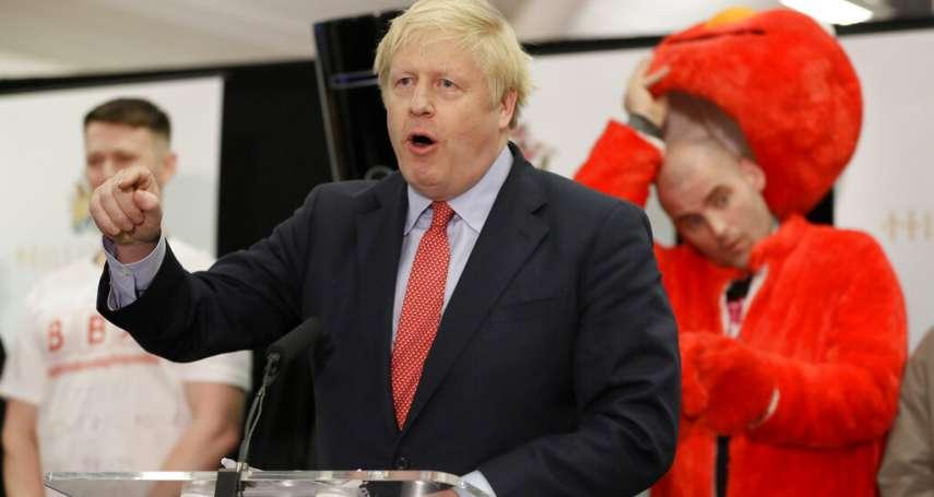 保守黨大勝,英國明年1月一定脫歐!BBC預測:強森將衝刺進度,但陷入更艱困的貿易談判