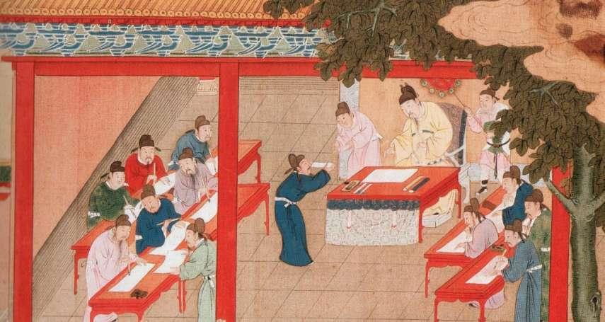 賈忠偉觀點:中國科舉制度與歐美現代文官制度的確立!