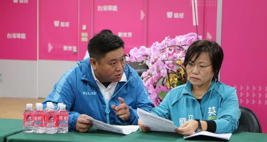 長期關心足球運動 劉世芳允諾爭取相關資源