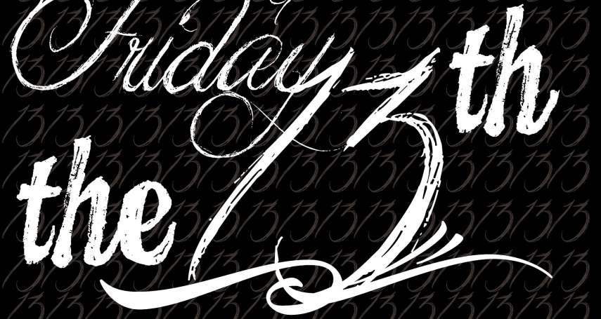 為何數字13、星期五代表不幸? 「13號星期五」由來大解密