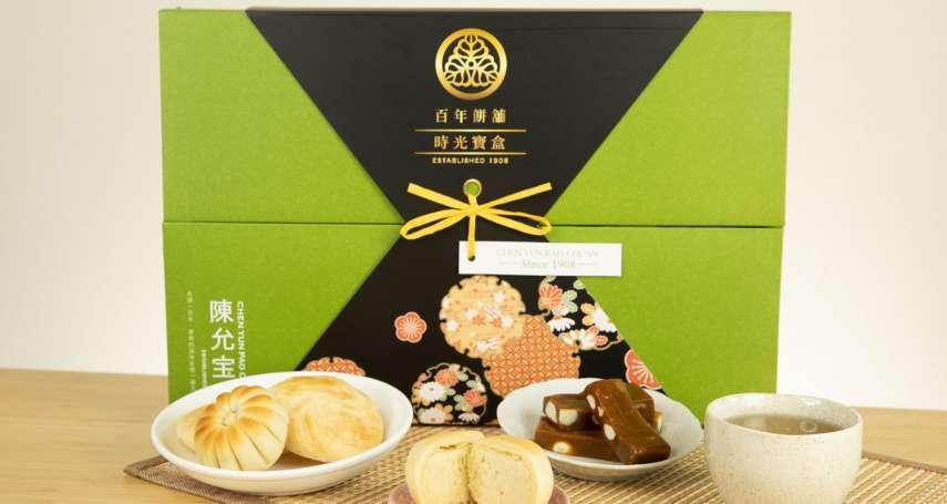 名列台灣少見的百年日式老餅舖  台中陳允寶泉餅舖第四代:把一件小事做好