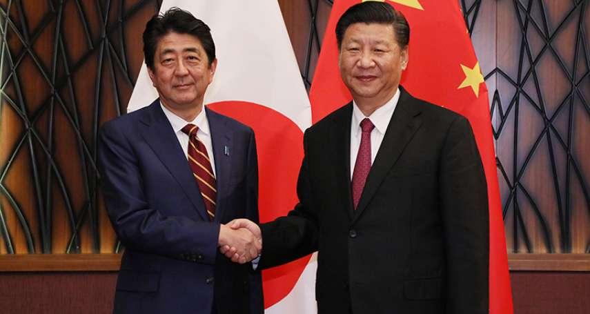 許劍虹觀點:從「聯美抗日」到「聯日抗美」─中共對日本的重新評價