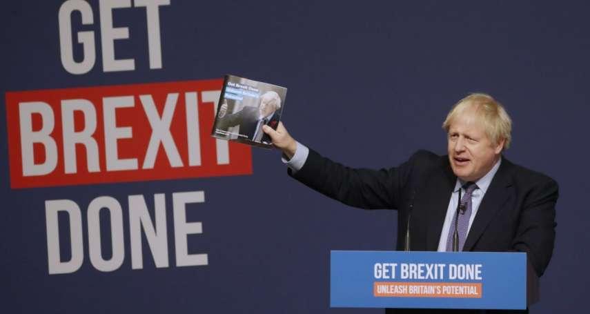 「讓我們開始療傷吧!」保守黨取得逾30年最大勝利 英相強森:國家健保是選後優先事項