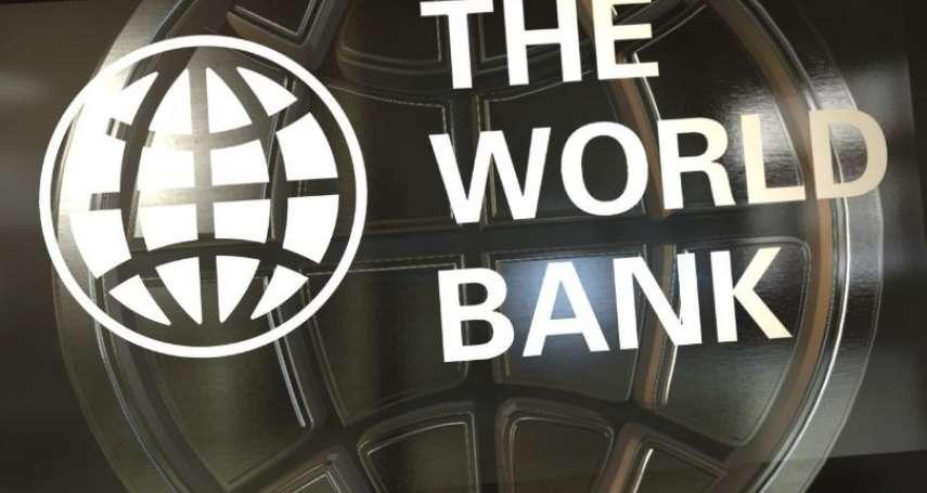 300字讀電子報》世界銀行:新冠疫情可能導致全球經濟進入「失去的十年」