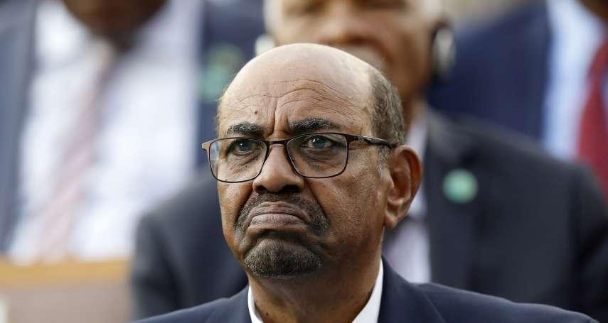 戰爭罪行害死逾30萬人、血腥鎮壓民主抗爭 蘇丹前總統巴希爾將被送上國際刑事法庭