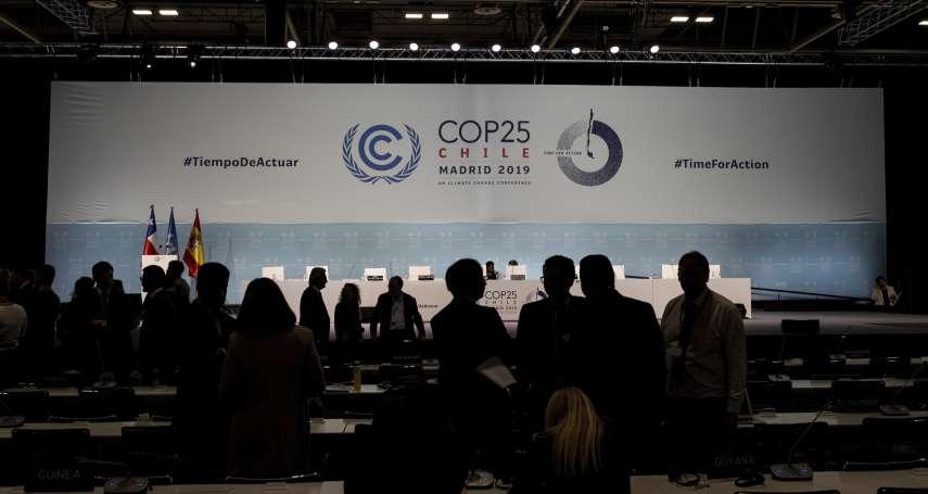 氣候峰會COP 25落幕》延長2天仍無更進一步共識 聯合國秘書長:令人失望