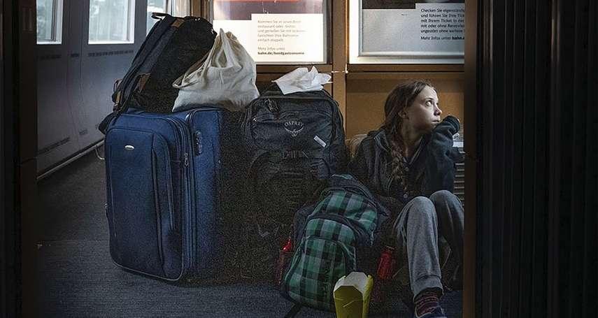 一張車廂照意外引發口水戰,環保少女通貝里感嘆:一個青少年的火車之旅,竟比氣候峰會的失敗更值得關注
