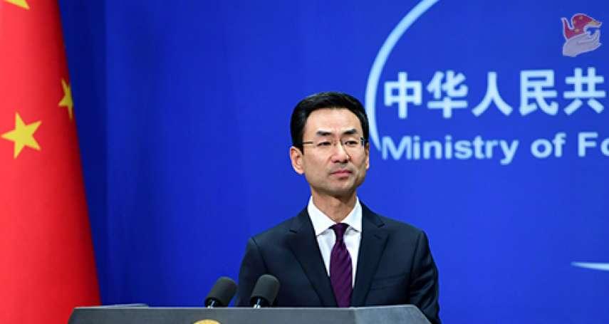「沒有人比中國政府更關心台灣同胞的健康」耿爽:台灣參與世衛活動,必須謹守「一個中國」原則