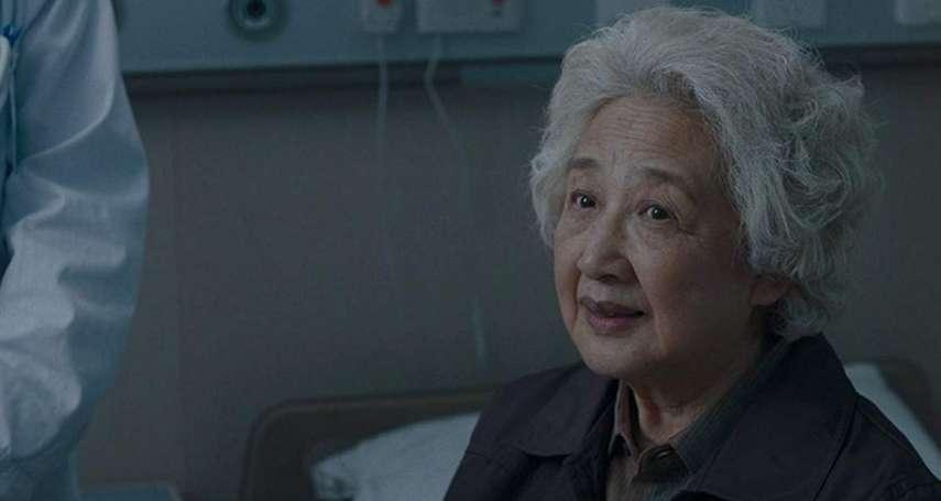 癌末奶奶只剩幾月壽命,家中子女卻決定「別告訴她」…華人家庭「善意謊言」在美國引爆話題