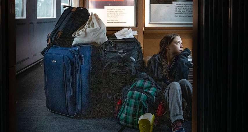 環保少女這回搭火車返國,通貝里為什麼跟德國鐵路槓上了?