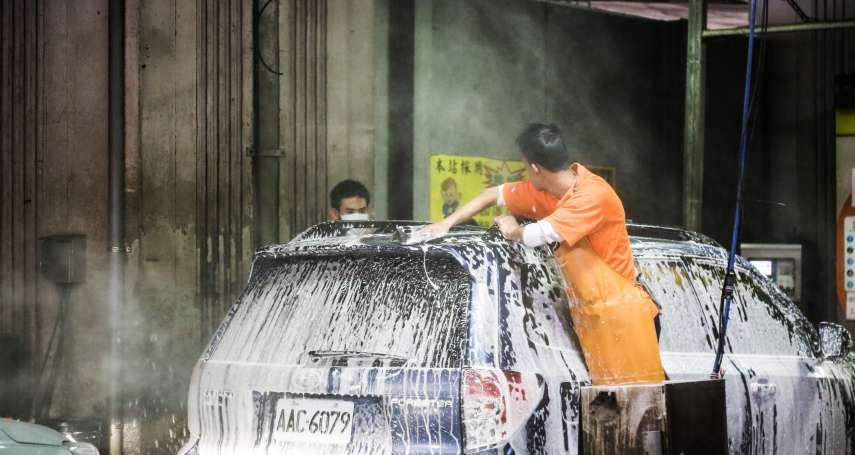 被酸「缺水還在洗車玩水」 宜蘭人氣炸了:沒有對不起誰