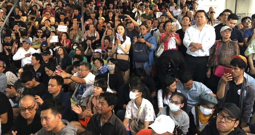 從推特到街頭》泰國年輕世代響應政變後最大示威行動:我們不是只敢在網路罵政府!
