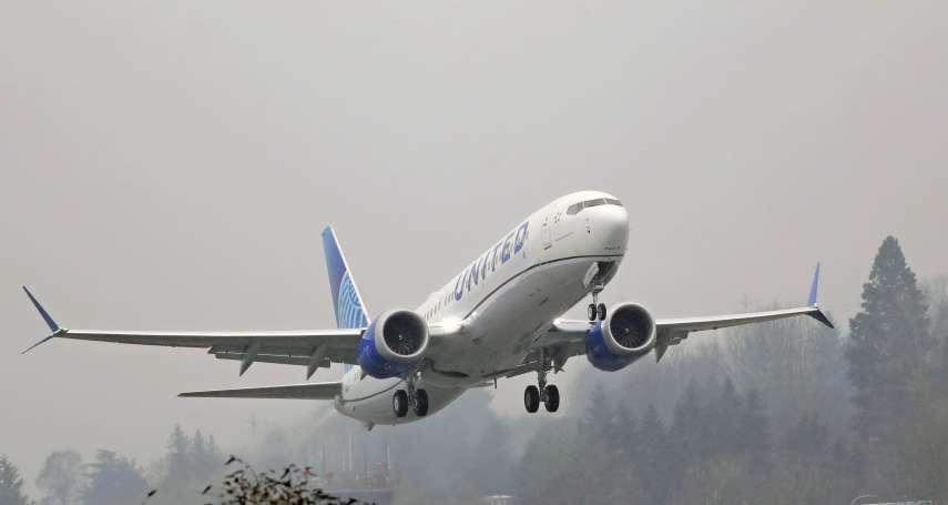 「民航史上非常安全的一年」荷蘭2019年度報告:全球民航機事故罹難人數減少逾5成