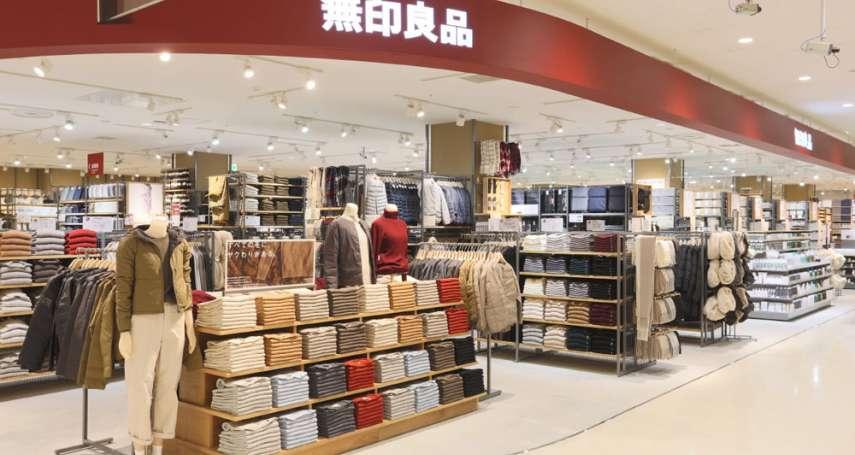 米果專欄:與世界脫鉤的中國無印