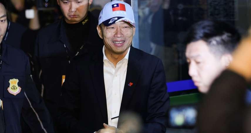 首場電視政見會》「為什麼我去就是出賣台灣主權」韓國瑜問:蔡賴菊謝誰沒去過大陸?