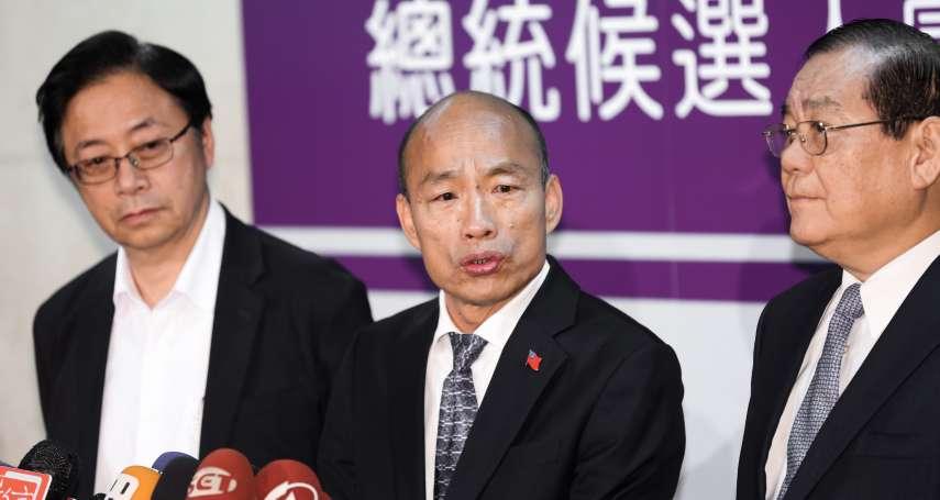 台肥貸款韓國瑜購宅 金管會判定「變相資金融通」,恐罰最高480萬元