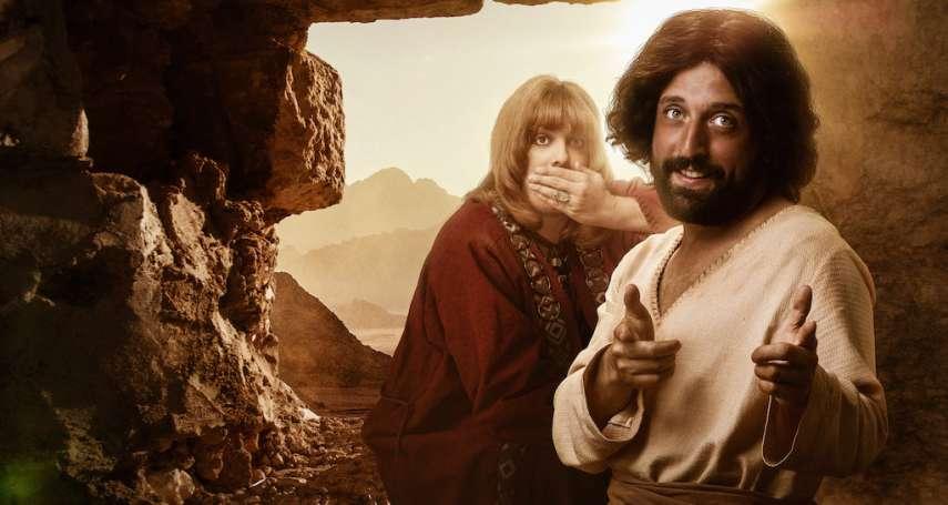 耶穌是同性戀者?Netflix新片惹怒保守信徒  巴西喜劇演員怒批:恐同心態作祟