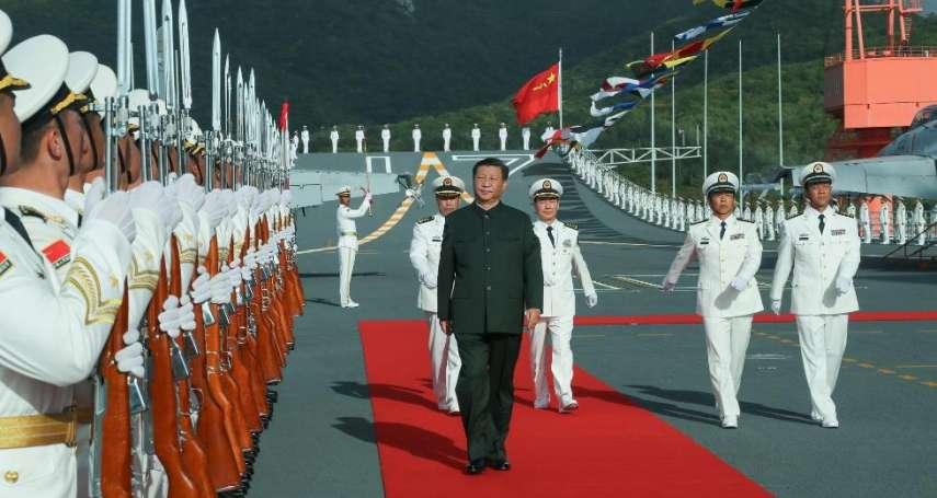 新新聞》中國解放軍進入雙航母、雙演訓時代