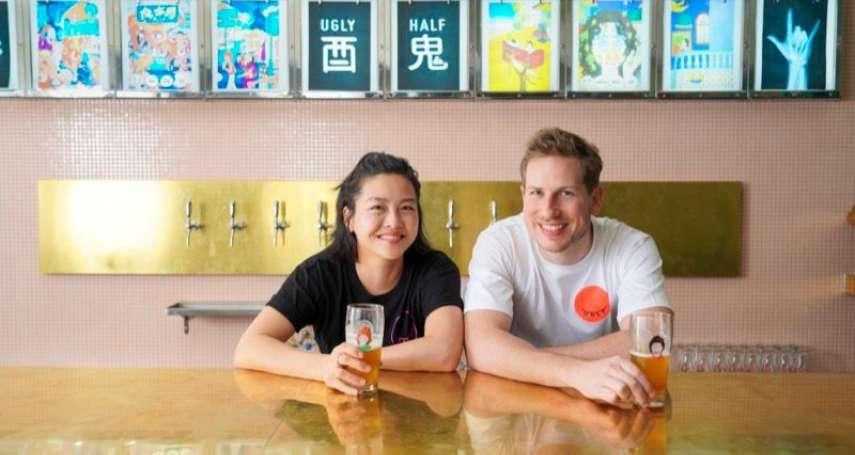 今天下班想去哪?遠離繁忙台北,一起來喝杯好啤酒!海歸夫妻靠「有故事的酒」打造酒友社群