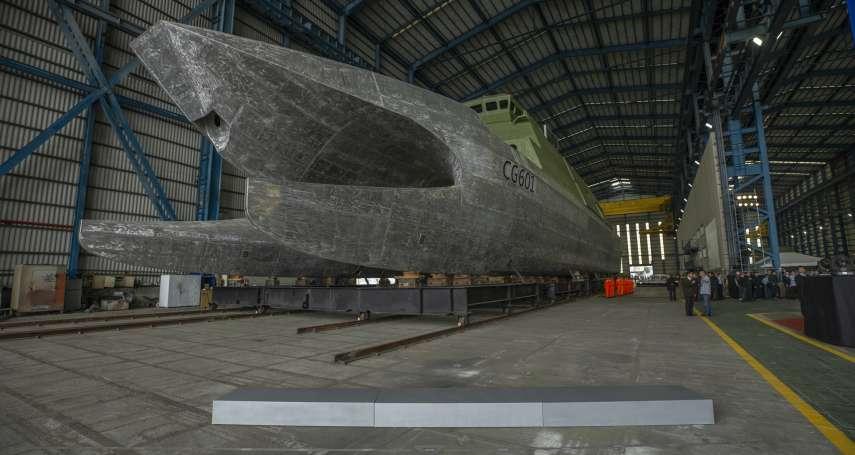海巡「不是吃素的」!穿浪雙船體設計、配備鎮海火箭彈 新造600噸級巡防艦也能「上戰場」